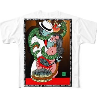 妻掻痒 フルグラフィックTシャツ