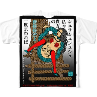 薔薇鎖 フルグラフィックTシャツ