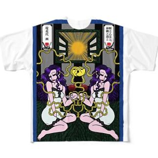 蛭と乙女と林檎と窓と  フルグラフィックTシャツ