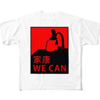 家康 WE CAN Full graphic T-shirts