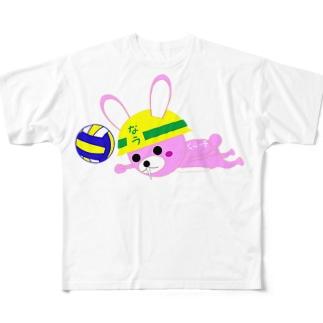 なううさ(バレー中・回転レシーブ) Full graphic T-shirts