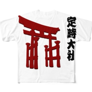 定時大社 Full graphic T-shirts