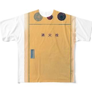 消火栓 Full graphic T-shirts