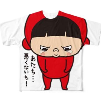 すねすねシャツ Full graphic T-shirts