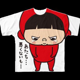 Yukiの黄色いヤツのすねすねシャツ Full graphic T-shirts