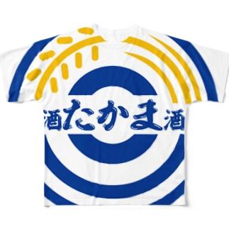 パ紋No.2872 地酒たかま酒店 Full graphic T-shirts