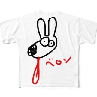 ベロンうさぎ Full graphic T-shirts