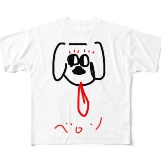 ベロンわんこ Full graphic T-shirts