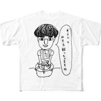 深夜のコンビニ店員。 Full graphic T-shirts