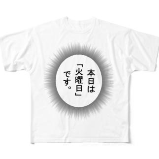 火曜日 Full graphic T-shirts
