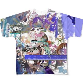 二十億光年の地獄 Full graphic T-shirts