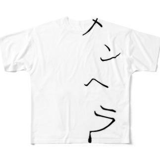 メンヘラ。 Full graphic T-shirts