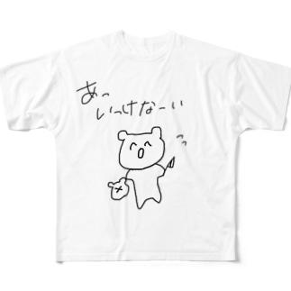 ともぐい Full graphic T-shirts