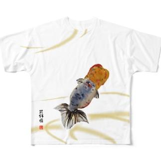 【金魚】江戸錦~藍のゆらめき~ Full graphic T-shirts