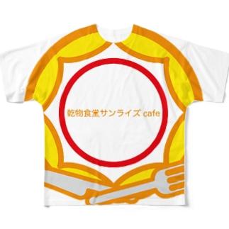パ紋No.2918 乾物  Full graphic T-shirts