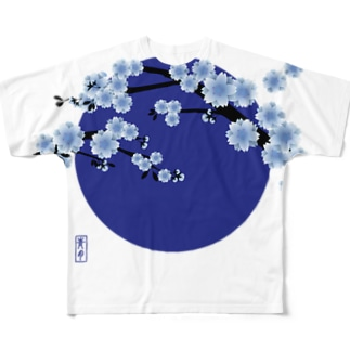 青月【寒桜】 Full graphic T-shirts