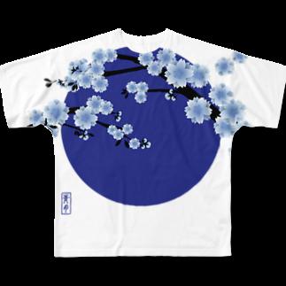 青月の青月【寒桜】フルグラフィックTシャツ