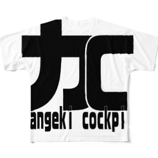 劇団ロゴ Full graphic T-shirts