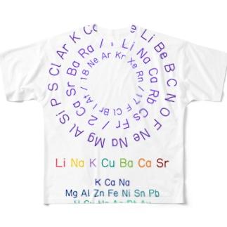 えれめんつ! フルグラフィックTシャツ