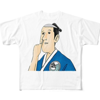 磯部磯兵衛 Full graphic T-shirts