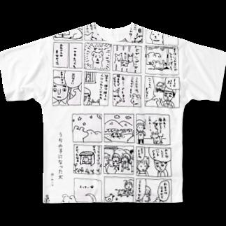 ほっかむねこ屋@デザフェス47  j158のうちのこになった犬フルグラフィックTシャツ