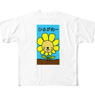 ひるがおー Full graphic T-shirts