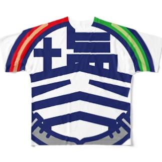 パ紋No.2974 塩谷 Full graphic T-shirts