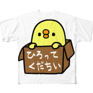 三文堂のひよこ フルグラフィックTシャツ