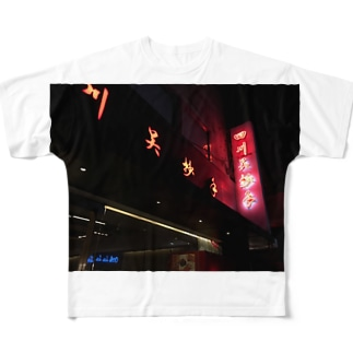 taipei Full graphic T-shirts