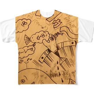 Flying Jet魚君&天麩羅御膳は、25.6度で、揚げる🌟🍤🌟 Full graphic T-shirts
