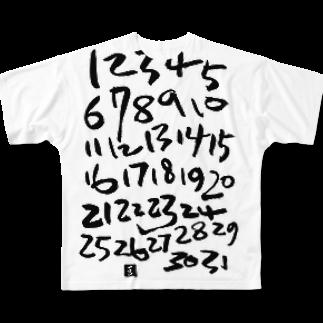 megumiillustrationのyour calendarフルグラフィックTシャツ