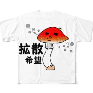 拡散希望 Full graphic T-shirts
