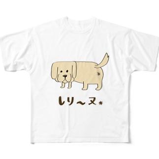 【しりーヌ】ゴールデン フルグラフィックTシャツ
