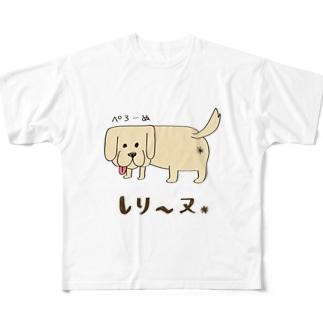 【しりーヌ】ゴールデン ぺろーぬ フルグラフィックTシャツ