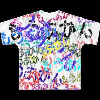 なぞQのもうあかん Full graphic T-shirts