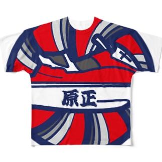 パ紋No.3036 原正 Full graphic T-shirts