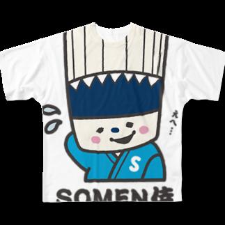 そうめん侍のSOMEN侍「えへ」NEWモデルフルグラフィックTシャツ