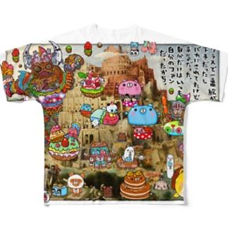 バベル Full graphic T-shirts