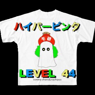 モンスター研究所の売店のハイパービンタ×cmma-chans&nachipos フルグラフィックTシャツ
