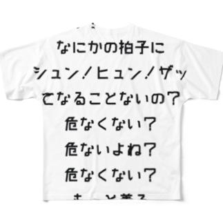 オフショルダー Full graphic T-shirts