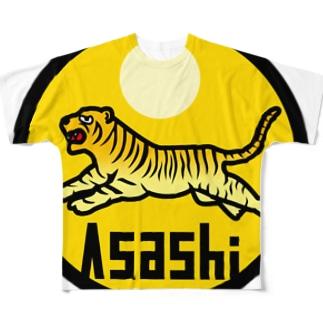 パ紋No.3063 Asashi  Full graphic T-shirts