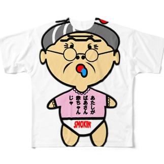 ばあさん赤ちゃん Full graphic T-shirts