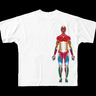 イラスト解剖学教室のカラフルな筋肉 フルグラフィックTシャツ