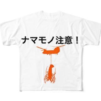 明野チヌたん ナマモノ運んでます Full graphic T-shirts