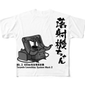 落射機ちゃん Full graphic T-shirts