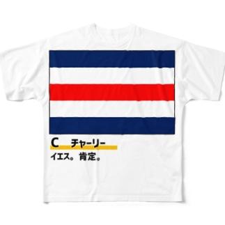 国際信号旗シリーズC旗 Full graphic T-shirts
