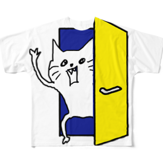 ぼくのあとりえ。のネコです。ドアからネコです。VersionフルグラフィックTシャツ