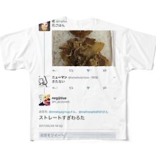 連中 Full graphic T-shirts