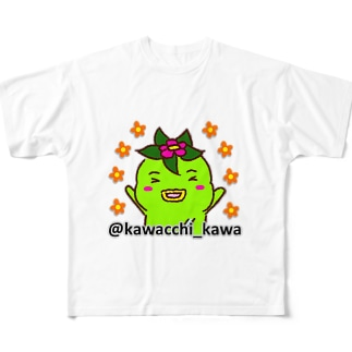 かわっち2017-8 Full graphic T-shirts