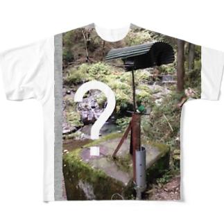 山の清掃用具 フルグラフィックTシャツ